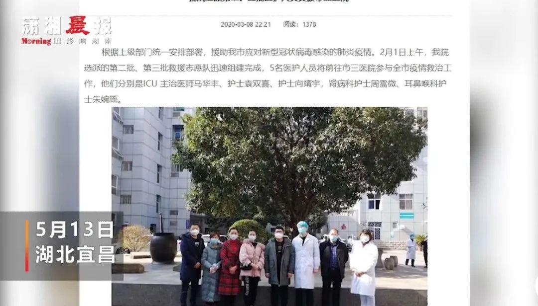 央视记者火线追踪:腾讯告老干妈事件检察机关为何提前介入?