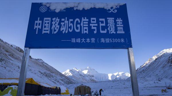 珠峰大本营开通了5G信号(5月3日摄)。(新华社)