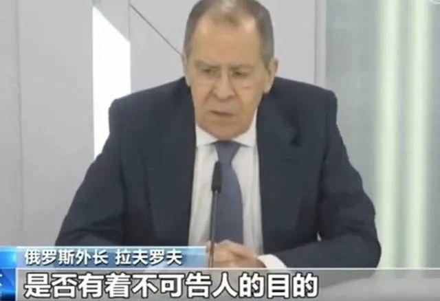 俄外长质疑,美国又有不可告人的目的?