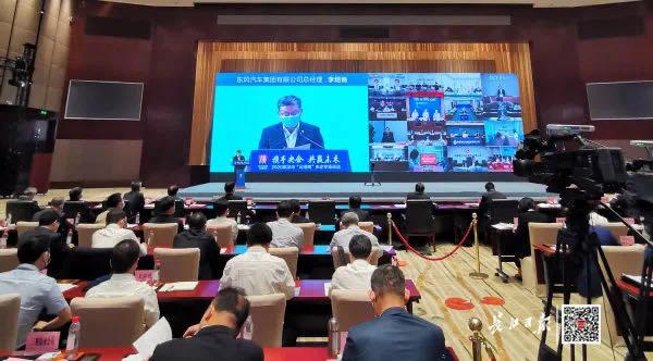 全国过半央企组团,在武汉签了37个重量级项目