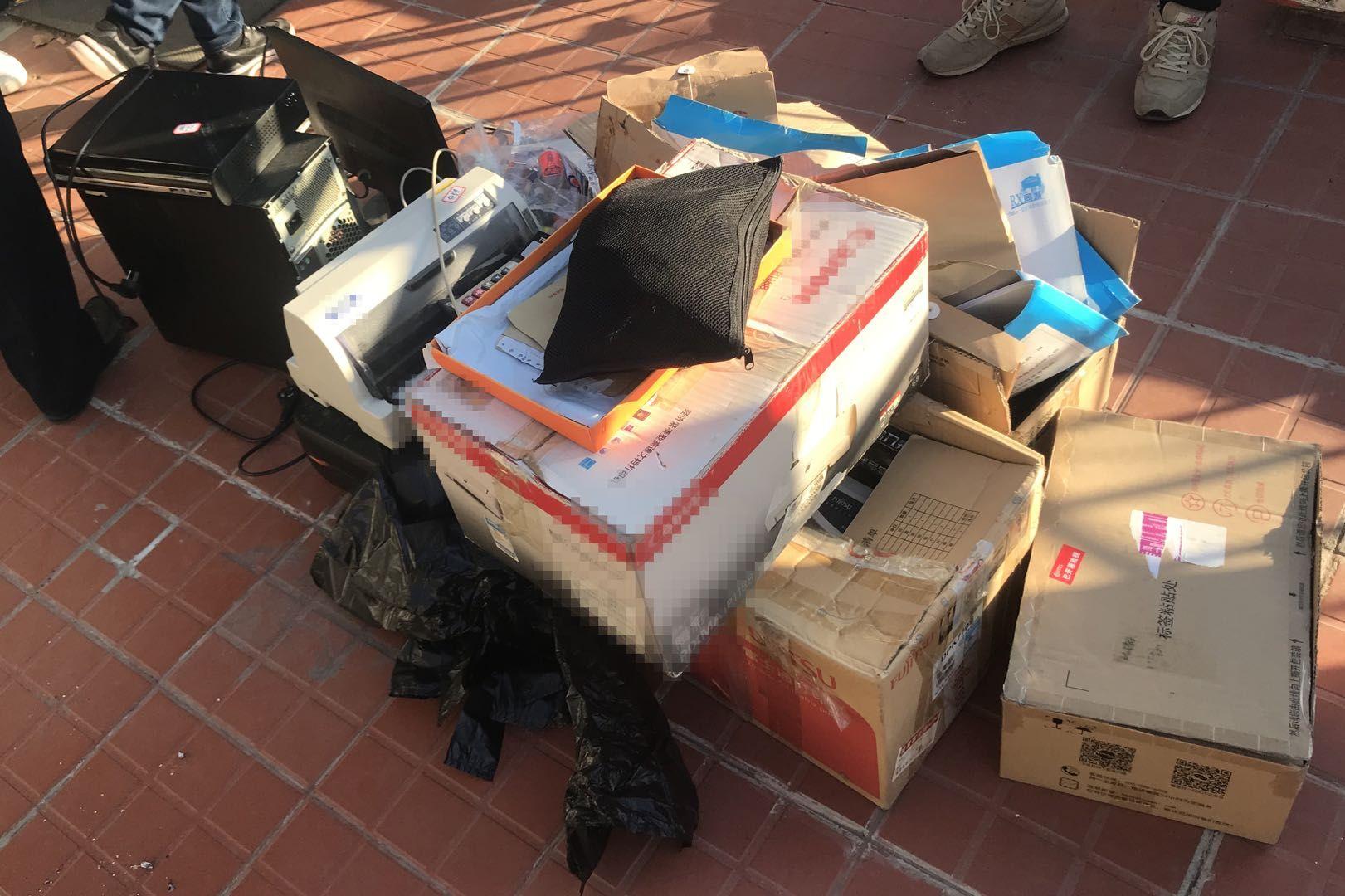 北京警方查获一虚开发票犯罪产业链 涉案金额超50亿