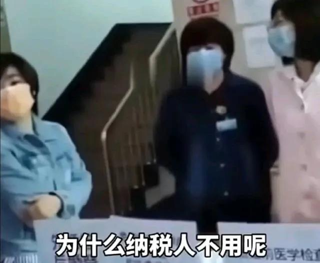 媒体:民政局拒民众用洗手间 现代政府服务意识去哪了