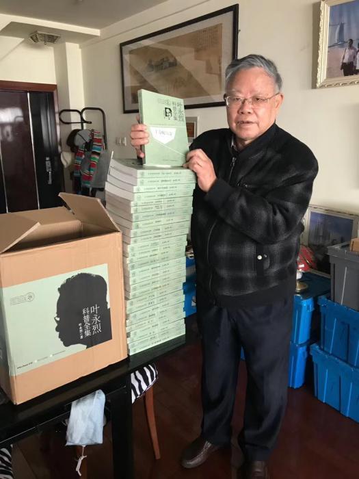 著名作家叶永烈去世 曾参与创作《十万个为什么》