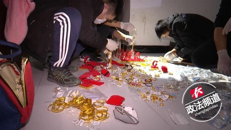 长沙一珠宝店价值百万黄金饰品失窃 嫌犯被起诉