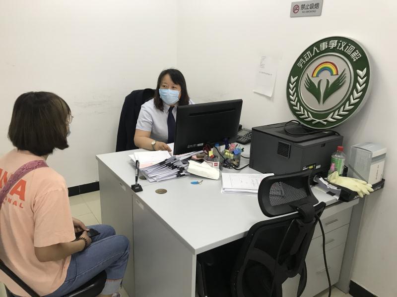 朝阳区劳动人事争议仲裁院:联合调处小空间 彰显化解大效能