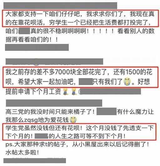 北京北与八省保联变化病例