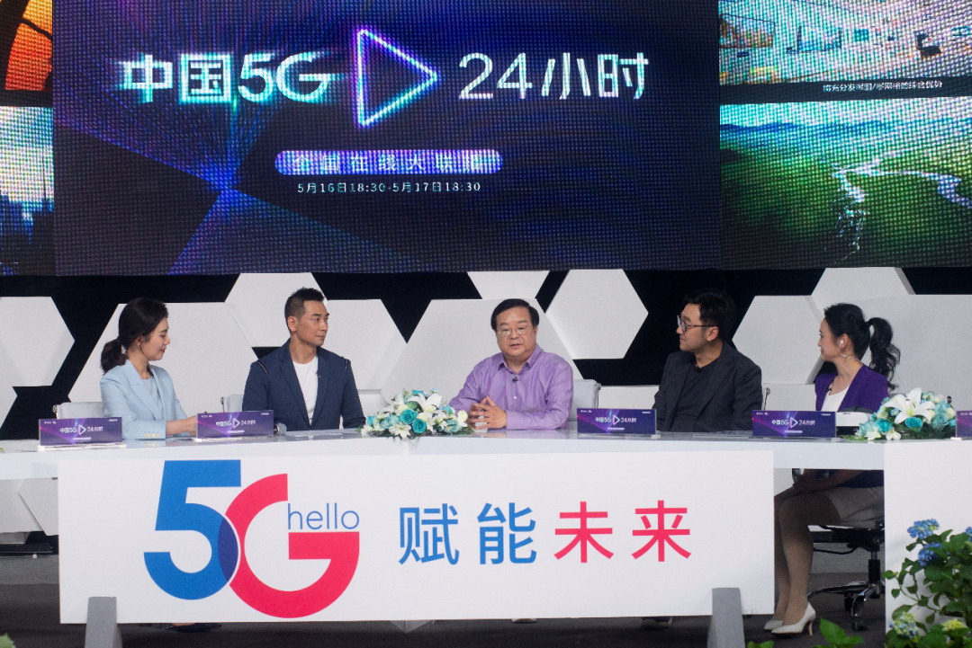 """中国电信总经理首次""""直播带货5G"""" 提振产业发展信心"""