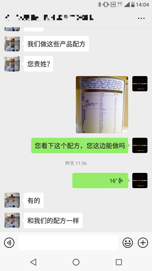 贵州开阳遇恐怖大风过境
