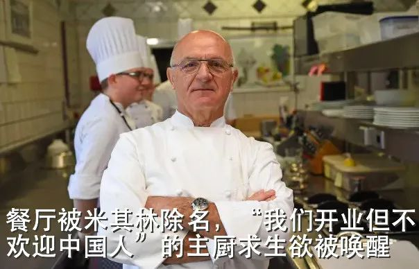 李国庆:携高管接管当当并开始办公