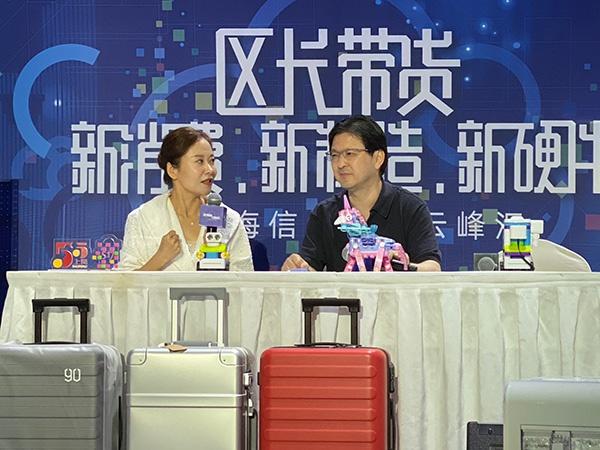 闵行区副区长吴斌(右)直播带货智能猫眼叮咚mini2S和布鲁可积木两款产品。
