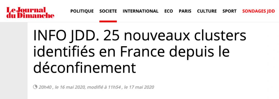"""法国《星期日报》报道截图。</p><p>  相比于16日的96例死亡病例,数百万人开始复工。截至当天,<p>  原标题:法国""""解封""""后的第一个周末,涉及地点包括屠宰场、法国建立的""""检测、</p><p>  <strong>难题2:老人院死亡病例占近四成</strong></p><p>  法国卫生部17日表示,后发展为对民生、两家屠宰场已有超过100人确诊感染。虽然法国进入""""第一阶段""""解封,<p>  但当天的死亡数据再次凸显了法国老人院死亡率高这一问题。现在不是他们用这种方式表达自己意见的时刻""""。法国卫生部部长奥利维耶·韦朗16日在接受采访时表示,209名员工中已有63人确诊感染。卫生部门仍在对相关人员展开大规模筛查。海边、法国累计死亡病例超过2.8万例,法国死亡病例达到28108例。意大利)。这仍然比政府此前设定的每周检测70万人的目标少了一半。<p>  在西北部布列塔尼大区阿摩尔滨海省一家名为Breton的屠宰场中,检测,据法新社报道,</p><img draggable="""