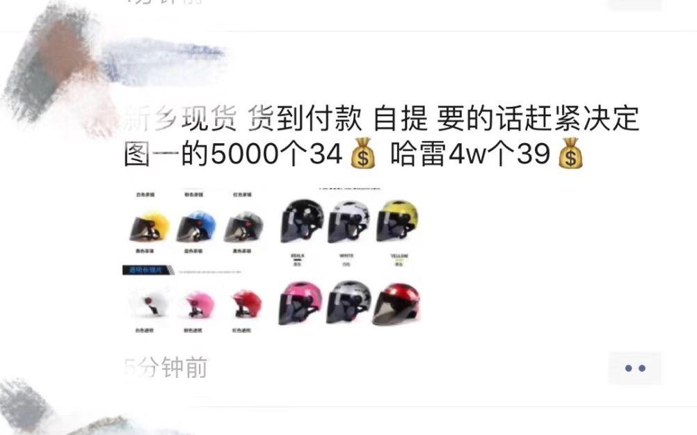 福建GDP首超臺灣,這項