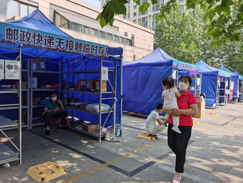 北京下调应急响应级别 部分小区允许快递员上楼了