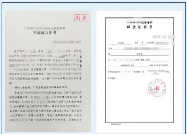 ▲广东某律师事务所官方微信公众号截图。