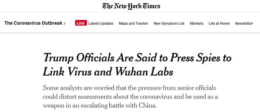 美国家情报局发声明也不好使 特朗普还在嘴硬