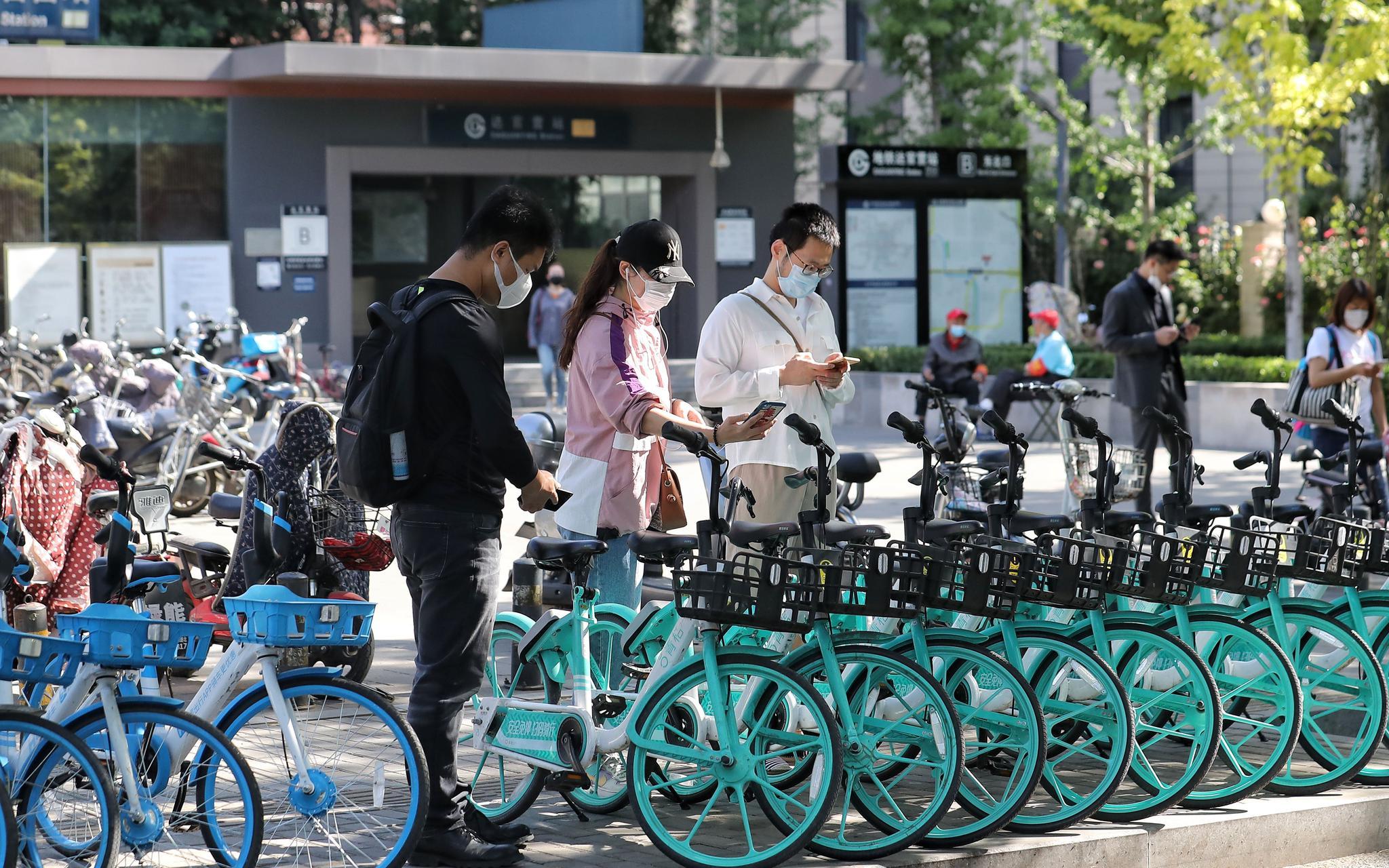今起北京部分共享单车早晚高峰可免费骑行半小时