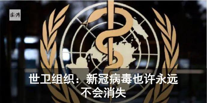 天和核心舱1∶1结构验证件实物北京展出