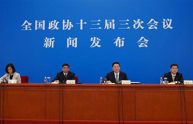 5月20日召开的全国政协十三届三次会议新闻发布会。来源:新华社