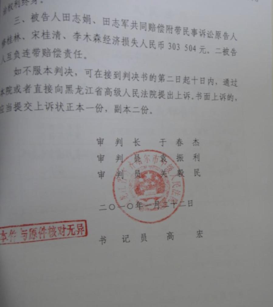 其他橡胶机械B68BACD-687