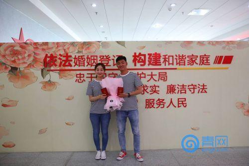"""""""520""""当天青岛全市超过1630对新人登记结婚!期待""""521"""""""