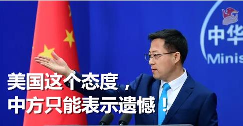 外媒:中国给申请离婚的夫妇设立反思时间