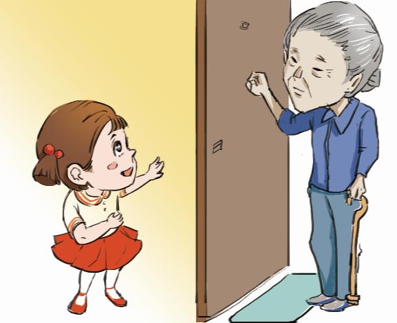 法定婚龄该不该下调?民法典编纂中的九大争议