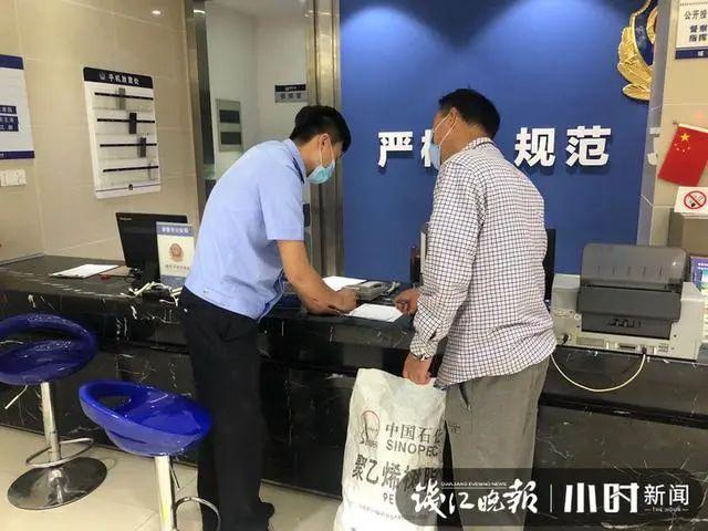 55岁男子在浙江的最后一晚眼泪流了又流:回家这条路整整走了15年