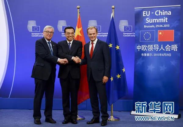 李克强出席第十七次中国欧盟领导人会晤