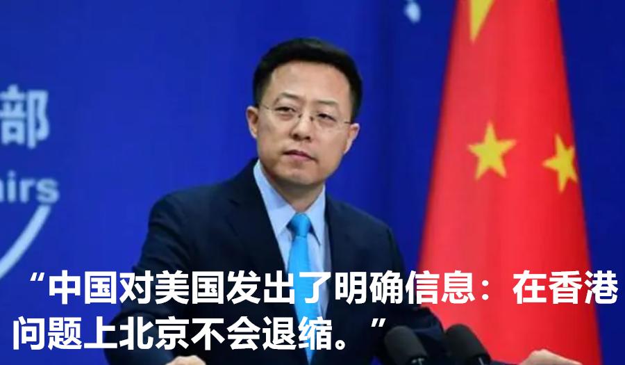 中美新一轮经贸磋商 外界期待双方释善意为谈判清障