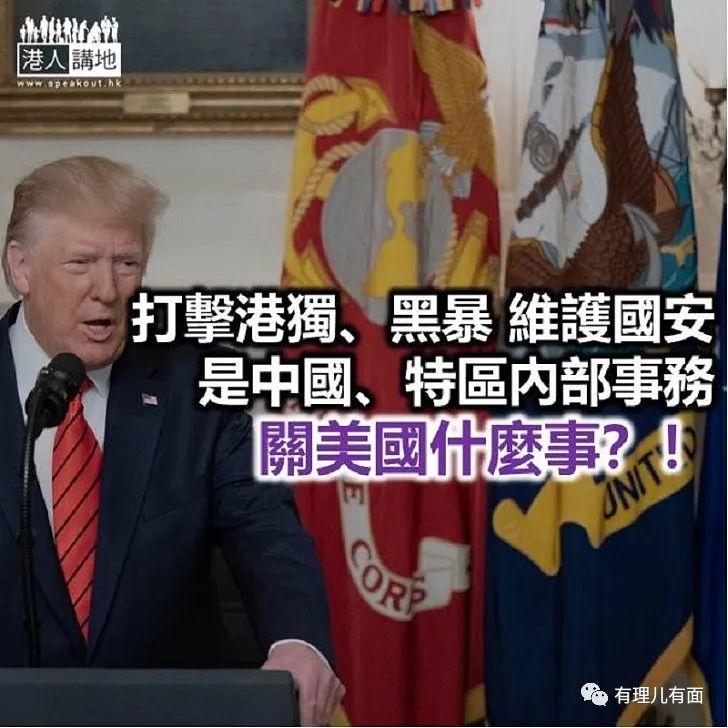 """全国人大常委会法工委:将研究冒名顶替行为""""入刑"""""""