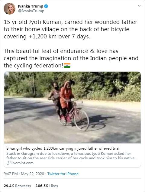 印15岁女孩骑行1200公里载父回家 伊万卡点赞被批