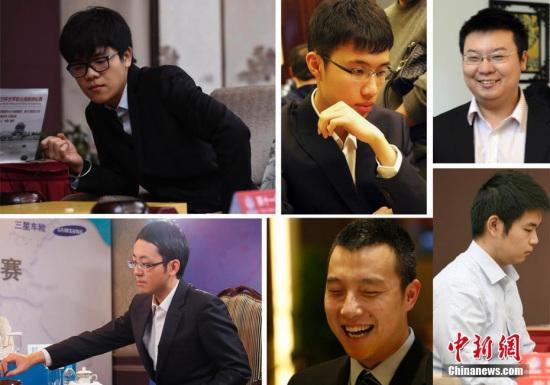 原料图:为对抗AlphaGo,中国顶尖棋手总动员