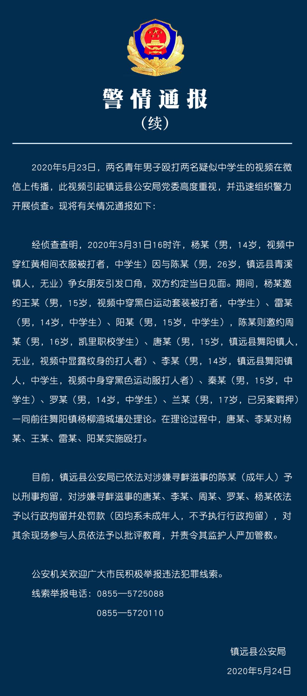 尔滨逆转 南0年女童女子内油热入学军导基因警近7 警