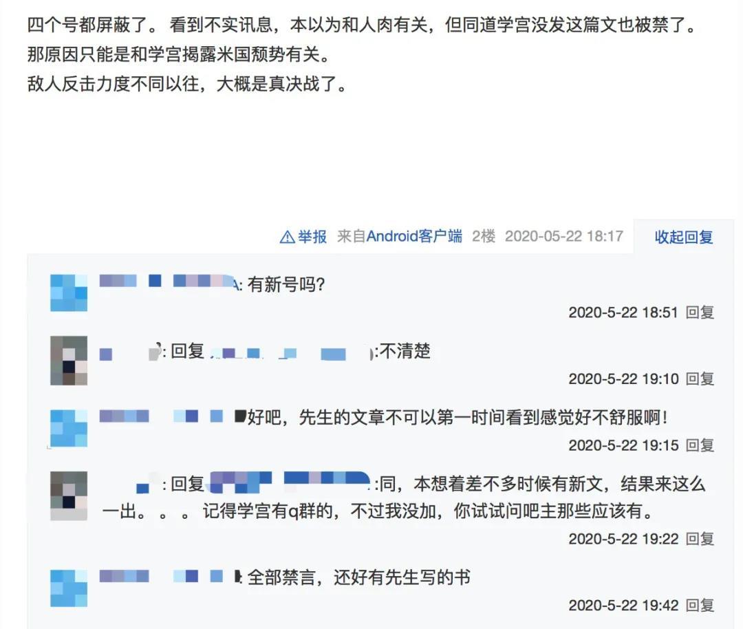 安徽歙县高考上午语文考试因暴雨取消,将延期进行