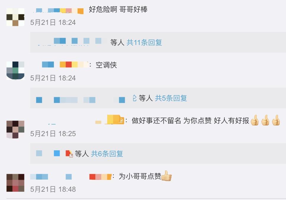 云南中考改革引争议 体育与语数英并列为100分
