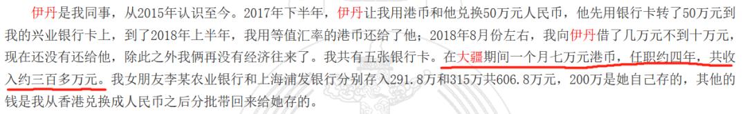 李国庆再次带人抢资料