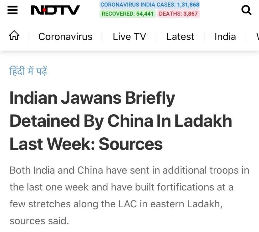 印度新德里电视台(NDTV)报道截图