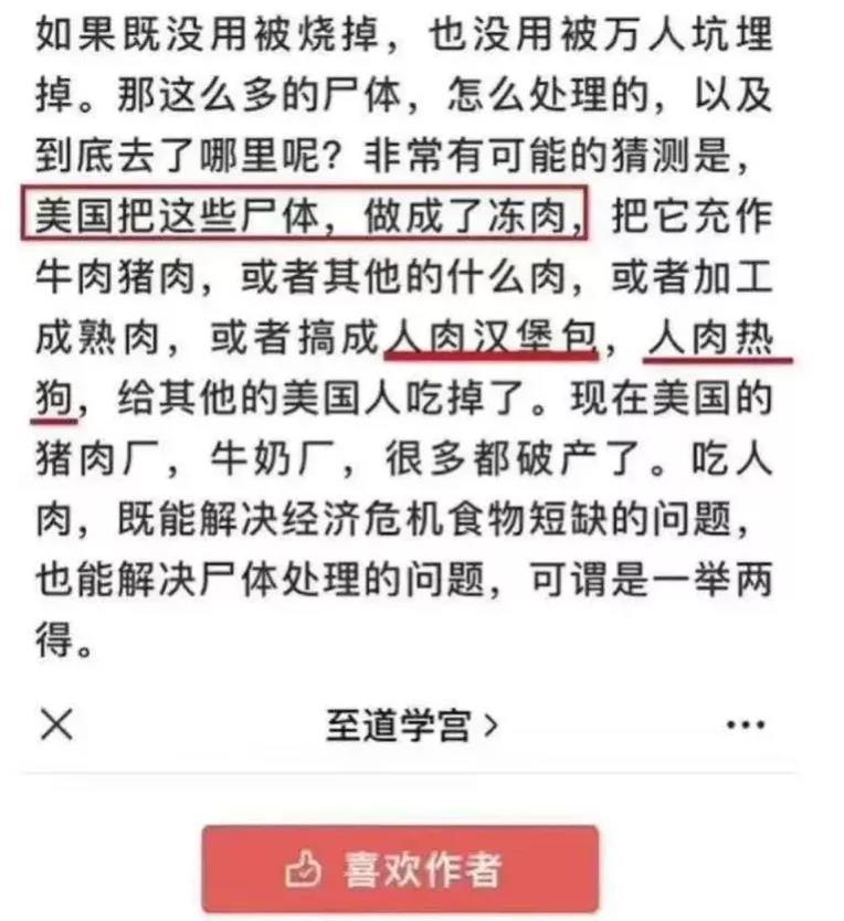 英国政客操弄海外护照干涉香港的如意算盘打错了!