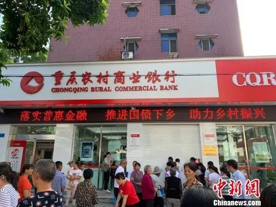老挝、越南等70余国支持香港国安法 赵立坚表明中方立场
