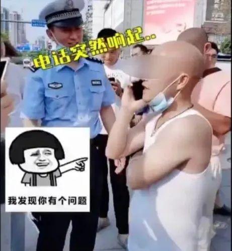 """328米!长沙""""河西第一高楼""""预计6月竣工;岳阳男子把这当宠物,竟被判刑一年半"""