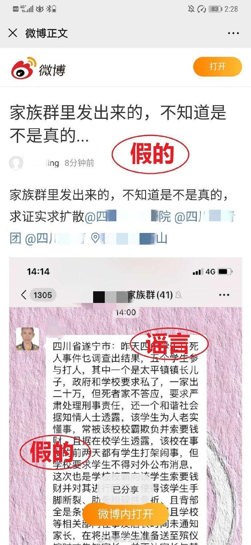 无能狂怒!特朗普制裁中国政策遭美国主流媒体讽刺