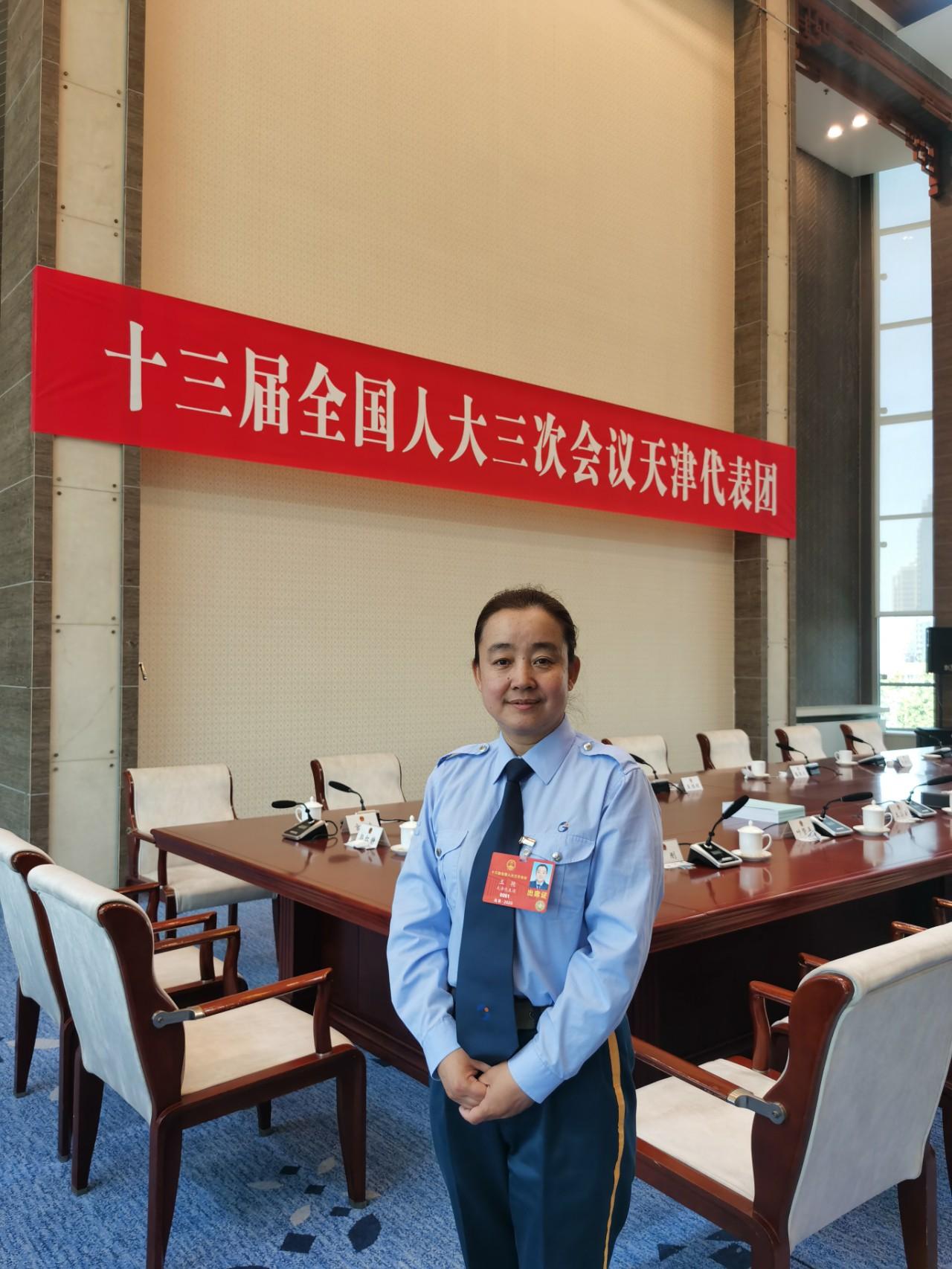全国人大代表王艳:建议将颈椎病认定为职业病