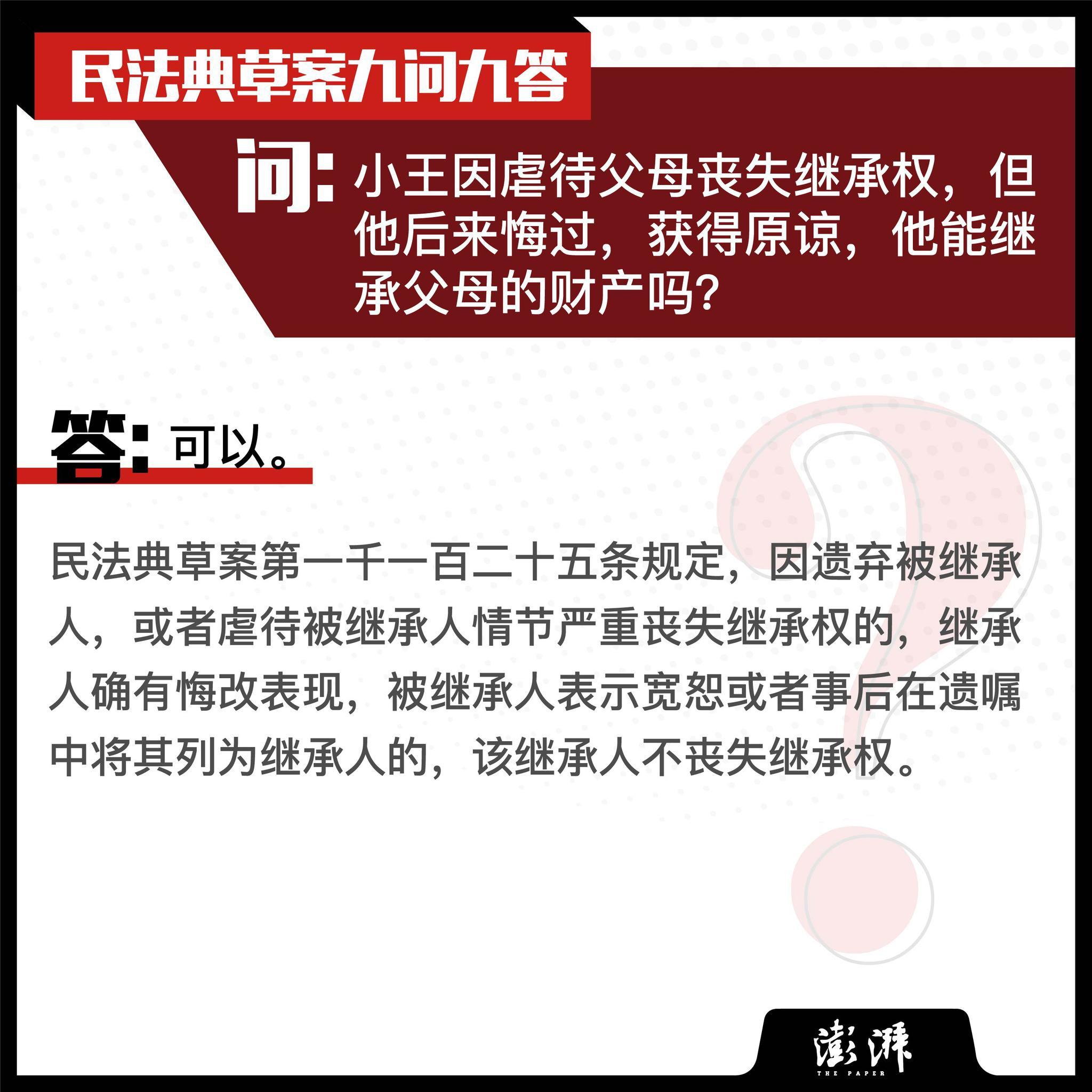 武汉:形成三级分层防护体系
