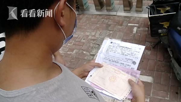 俄滨海边疆区将遣返330名中国公民?驻俄领馆澄清