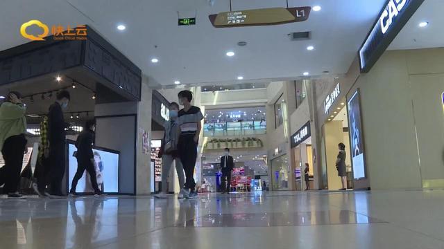 纾困降负稳增长 潍坊市推出硬实举措繁荣消费市场