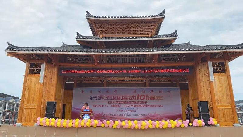 我院职工踊跃购买广西三江农产品助力农民脱贫
