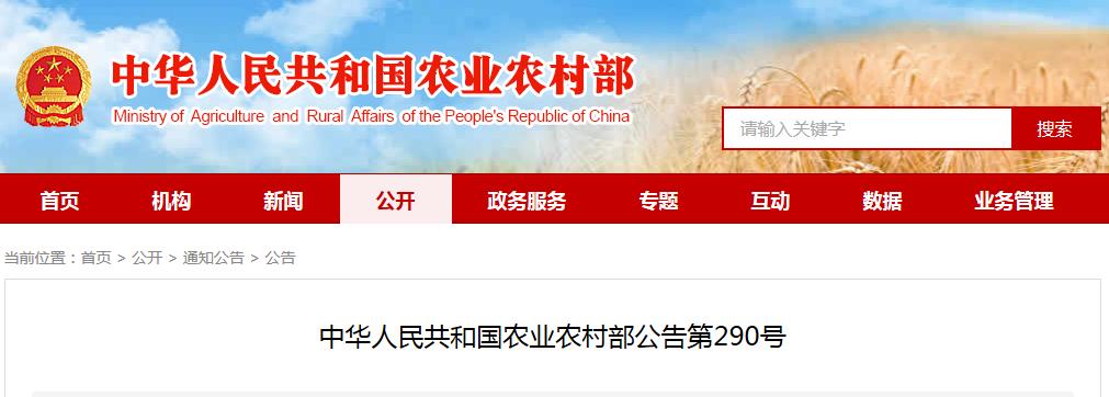 喜讯!蚌埠一产品荣获国家农产品地理标志产品认证