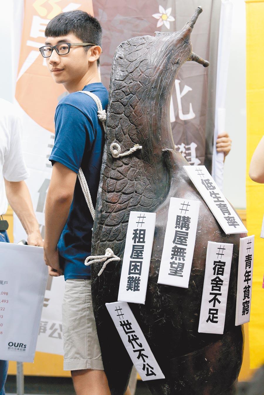 台内政部门亮数据 称台湾没囤房