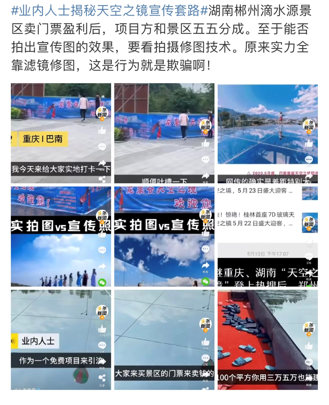 """贵州启动防汛Ⅲ级应急响应 多地开启""""看海""""模式"""