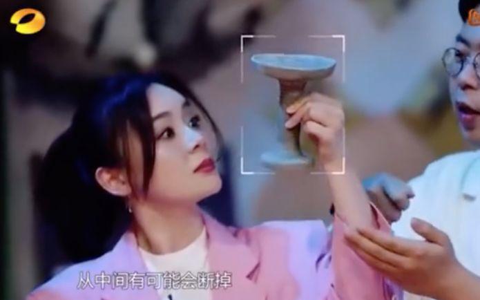 新京报:袁姗姗对文物言论欠妥 节目组也应道歉